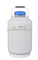 液氮罐,金凤液氮罐金凤液氮罐/YDS-10