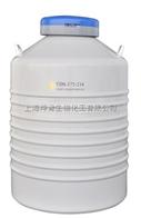 YDS-175-216金凤液氮罐/YDS-175-216