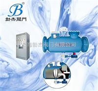 BJDL-2動態離子群水處理機組