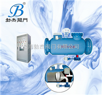 BJDL-2动态离子群水处理机组