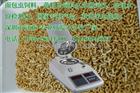SFY-6国标烘箱法 饲料中水分的测定方法
