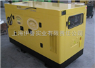静音式20千瓦柴油发电机|三相四线柴油发电机组