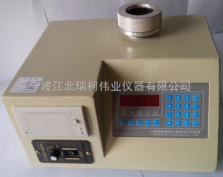 FT-100粉体密度测试仪