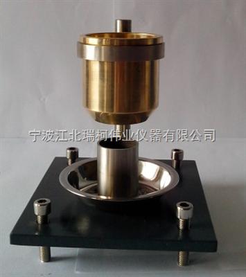 霍爾流速計,金屬粉末流動性測定儀,松裝密度計