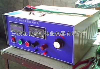 LX-9830B線束電壓降測試儀