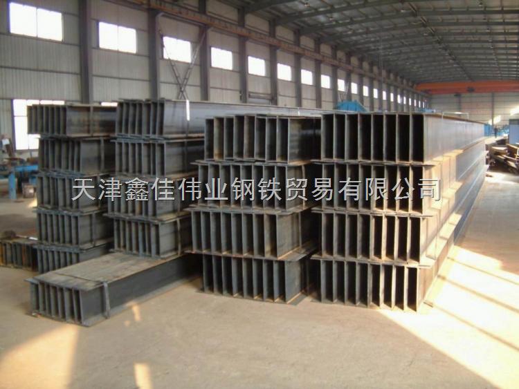 H型钢价格,H型钢厂家,H型钢规格