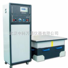 HG-90A+新疆电磁式振动台