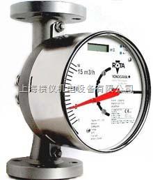日本横河 小流量空气流量计
