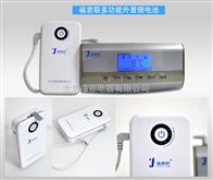 电池供电便携式冰箱