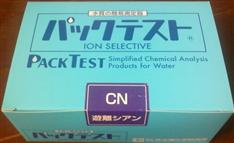 氰离子含量测定