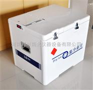郑州干冰式低温冷藏箱生产厂家