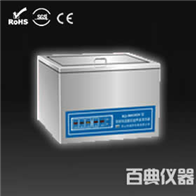 KQ-20000KDB高功率数控超声波清洗器生产厂家