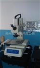 VTM-1510F工具显微镜VTM-1510F