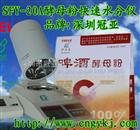 SFY-6国家标准方法淀粉水份测定需要注意的问题-SFY-6水分测定仪
