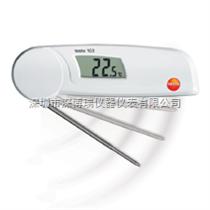 testo 103testo 103可折疊式溫度計