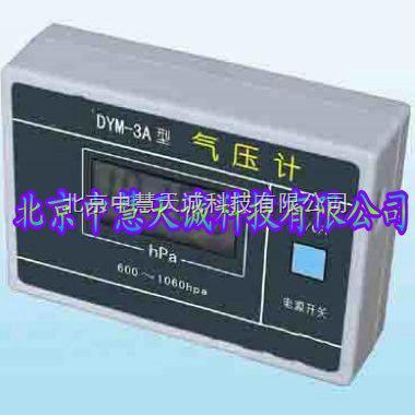 自记式气压计/记录式气压计 型号:DYM-3A