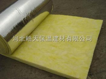 江苏超细玻璃棉卷毡*价格,岩棉复合保温板,防火酚醛保温板