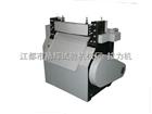 JH-600橡胶剪切机厂家/橡塑剪切机厂家/橡胶切条机厂家