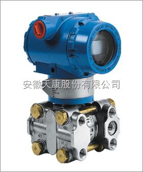 3351AP型压力变送器供应