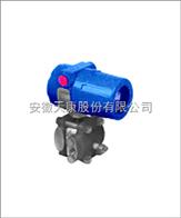 1151AP型压力变送器供应