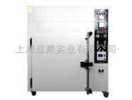 QMO-350IC包装管透明HIPS包装管热风循环无氧化烘箱厂商
