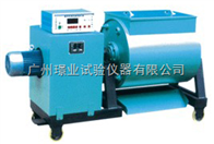 SJD-30单卧轴、强制式混凝土搅拌机