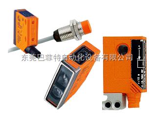 易福门光电传感器/IFM专业daili