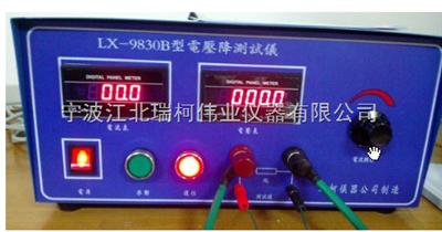 瑞柯品牌線束電壓降測試儀,線束電壓降測試器,線材電壓降儀價格