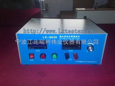 特價電壓降測試儀昆山,數顯電壓降測試儀,電壓降測試儀