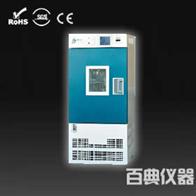 GDHS-2025A高低温湿热实验箱生产厂家