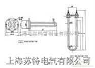 SRY6-1/2/3带护套型管状电加热元件