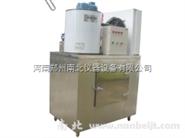 河南省500公斤鱗片制冰機