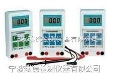 SAT8-4PDT宁波瑞德SAT8-4PDT便携式电机故障测试仪资料图片