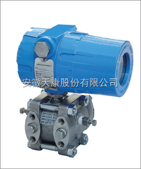 1151HP型 高静压差压变送器