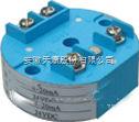 SBWR/Z热电偶(热电阻)一体化温度变送器供应