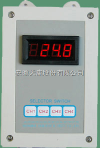 XTRM温度远传监测仪供应