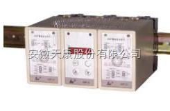 SWP201/SWP202单路/双路隔离配电器供应