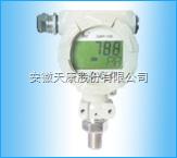 SBWR/Z一体化数显温度变送器供应