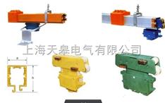DHG多级管式滑触线