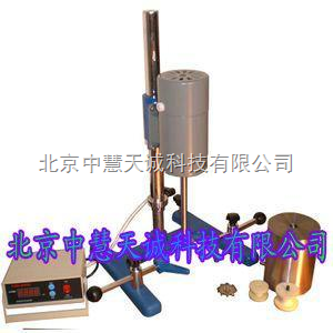 实验室小型搅拌机/多功能分散砂磨搅拌机550W 型号:SYL-MJ550