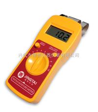 JT-T纺织原料水分仪 精泰仪器 原棉水分测定仪型式评价大,纺织原料检测仪