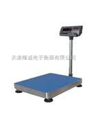 天津电子秤100公斤150公斤300公斤电子秤