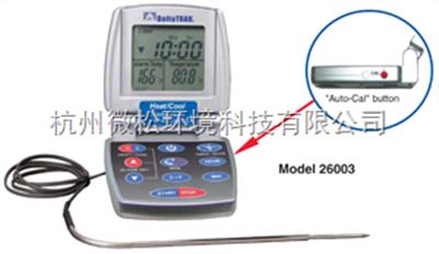 26003加熱/制冷烹飪報警溫度計