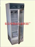 250A数显生化培养箱