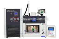 超声波微波组合反应系统合 肥