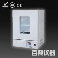 DNP-9082电热恒温培养箱生产厂家