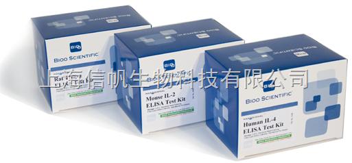 鸡肿瘤坏死因子α(TNF-α)ELISA试剂盒