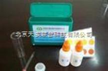 溶解氧快速检测试剂盒分析盒