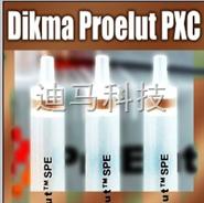 混合型强阳离子交换反相固相萃取柱(SPE柱)