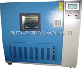 GDJS-010高低温交变湿热试验箱高低温交变湿热箱